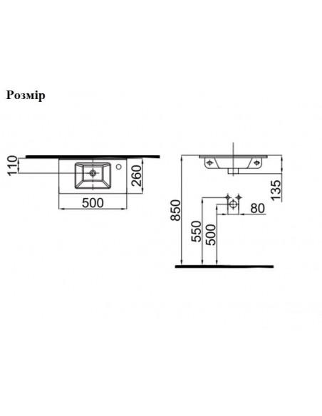 Умывальник Idevit Merkur 0201-3505-07 (26х50 см, с правым отверстием)
