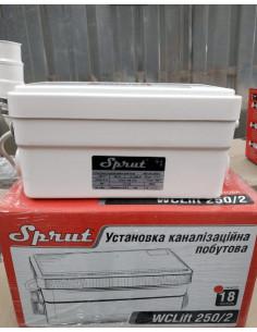 Канализационная установка Sprut Wclift 250/2 (сололифт)