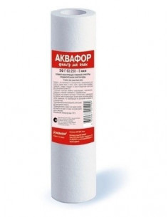 Картридж для фильтра Аквафор ЭФГ (63/250 - 5мкм, для горячей воды)