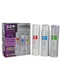 Комплект картриджей для воды Raifil (SC-10-10, GAC-10R-C, CBC-10-10)
