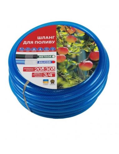 Шланг для полива Rudes Silicon blue, 3/4 дюйма, 30 м, армированный