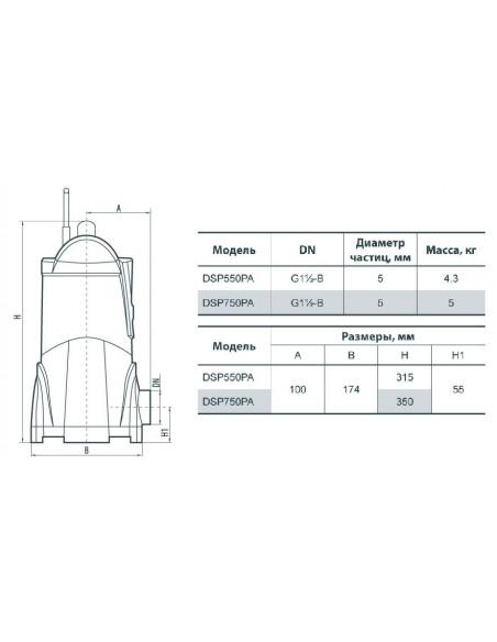 Дренажный насос Насосы + Оборудование DSP 750PА