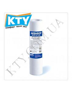 Картридж для фильтра Аквафор ЭФГ (63/250 - 20мкм, для холодной воды)