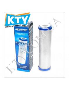 Картридж для фильтра Аквафор В510-02 (глубокая очистка, брикет, 5мкм)