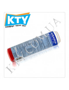 Картридж для фильтра Аквафор В510-04 (регенерируемый, умягчение воды)
