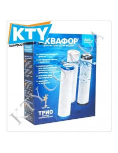 Комплект картриджей для фильтра Аквафор В510-03-02-07 (для мягкой воды)