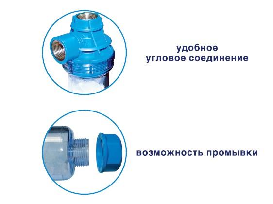 Преимущества фильтра-колбы SL-35